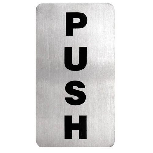 SIGN - PUSH SYMBOL S/S 110X60MM